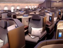 El Al Airlines